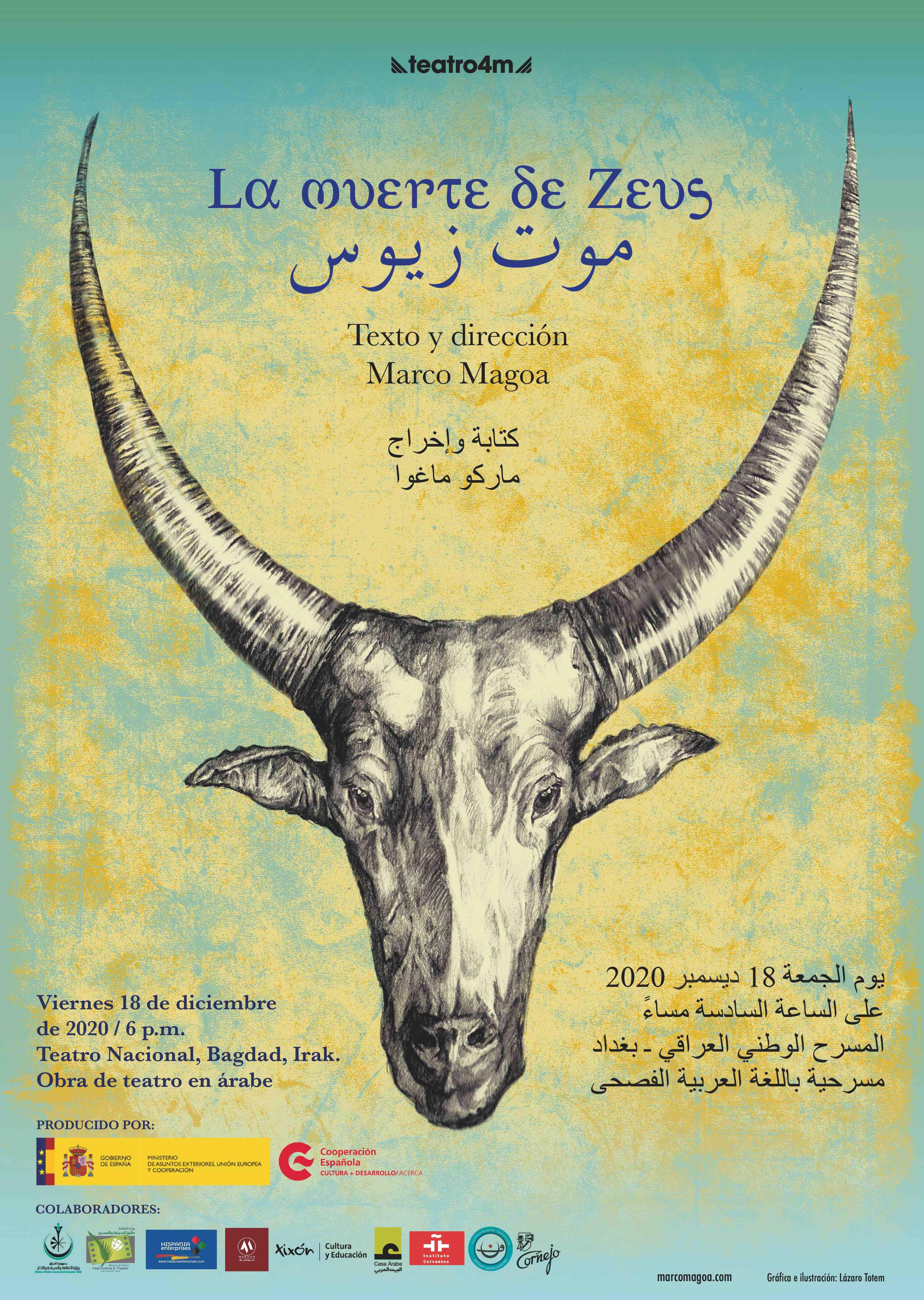Poster LA MUERTE DE ZEUS. Marco Magoa.low.