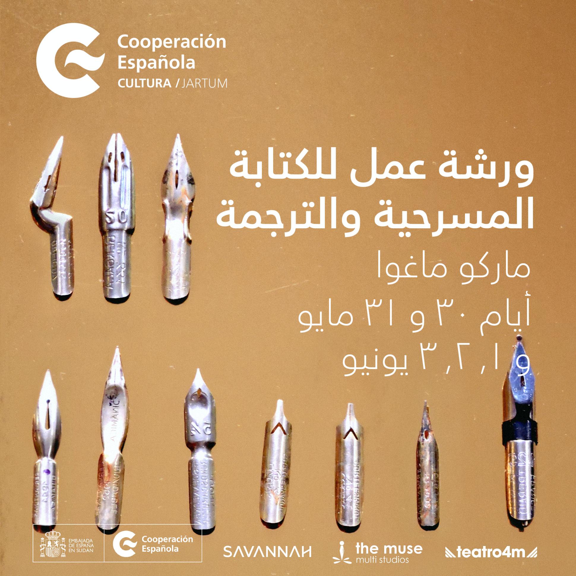 Cultura - Taller de Escritura Teatral Instagram Arabe